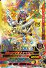 BS1-048 仮面ライダージオウ オーマフォーム (SR)