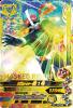 BS1-053 仮面ライダー新1号  (SR)