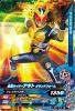 BS1-018 仮面ライダーアギト グランドフォーム (R)