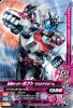 BS1-023 仮面ライダーカブト マスクドフォーム (R)