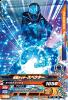 BS1-040 仮面ライダースペクター  (R)