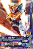 BS1-016 仮面ライダーバルキリー ラッシングチーター (N)