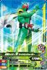 BS1-029 仮面ライダーW サイクロンジョーカー (N)