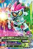 BS1-041 仮面ライダーエグゼイド アクションゲーマー レベル1 (N)