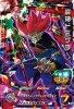 UM10-040 魔神ドミグラ (SR)