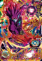 Super Dragon Ball Heroes UM UM1-52 Rare Mira
