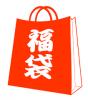 ドラゴンボールヒーローズ1500円以上入ってるB級品オリパ(福袋)