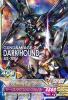 DW3-037-R)ガンダムAGE-2 ダークハウンド