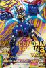 DPR-023 ガンダムトライオン3 (PR)
