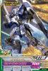 DPR-028 Hi-νガンダム (PR)