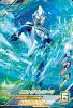 T2-010 ウルトラマンフーマ (SR)