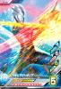 T2-021 ウルトラマンオーブ ハリケーンスラッシュ (R)