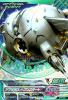 DPR-031-PR)アプサラスII(箔押し)