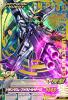 DPR-037-PR)ガンダムキュリオス(箔押し)
