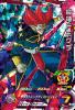 UM11-044 魔神ドミグラ (SR)