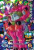 UM11-053 魔人オゾット (SR)