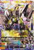 BS2-001 仮面ライダーゼロワン ブレイキングマンモス (LR)