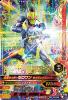 BS2-008 仮面ライダーゼロワン ライジングホッパー (SR)