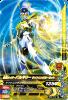 BS2-014 仮面ライダーバルキリー ライトニングホーネット (R)