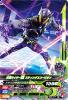 BS2-017 仮面ライダー滅 スティングスコーピオン (R)