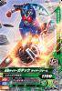 BS2-027 仮面ライダーガタック ライダーフォーム (N)
