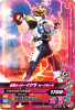 BS2-028 仮面ライダーイクサ セーブモード (N)