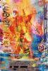 BS2-031 仮面ライダーアクセル  (LR)