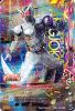 BS2-032 仮面ライダーW ファングジョーカー (LR)