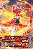 BS2-034 仮面ライダーウィザード フレイムドラゴン (R)