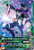 BS2-038 仮面ライダーゲンム アクションゲーマー レベル0 (R)