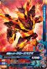 BS2-041 仮面ライダークローズマグマ  (N)