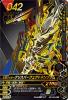 BS2-042★ 仮面ライダーグリスパーフェクトキングダム  (LR)