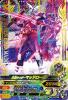 BS2-043 仮面ライダーマッドローグ  (SR)