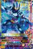 BS2-049 仮面ライダーアマゾンネオ  (SR)
