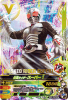 BS2-053 仮面ライダースーパー1  (SR)