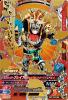 BS2-059 仮面ライダーブレイブ サファリクエストゲーマー レベル4 (CP)