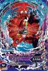 BS2-063 仮面ライダーアマゾンアルファ  (CP)