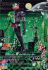 BS2-068 仮面ライダーW サイクロンジョーカー (CP)