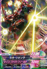 DW4-010 ネオ・ジオング (R)