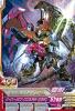 DW4-016-C)ガンダムエピオン(EW版)