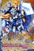 DW4-030-M)アストレイ ブルーフレーム セカンドL