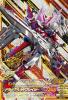 DW4-031 ガンダムアストレイ レッドドラゴン (P)