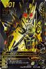 BS3-001★ 仮面ライダーゼロワン シャイニングアサルトホッパー (LR)