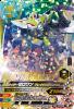 BS3-005 仮面ライダーゼロワン ブレイキングマンモス (SR)