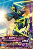 BS3-008 仮面ライダーゼロワン ライジングホッパー (R)