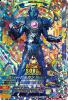 BS3-009 仮面ライダーバルカン アサルトウルフ (LR)