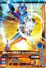 BS3-012 仮面ライダーバルカン シューティングウルフ (N)