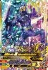 BS3-015 仮面ライダー滅 スティングスコーピオン (SR)