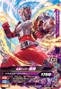 BS3-021 仮面ライダー龍騎  (R)