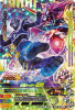 BS3-023 仮面ライダー王蛇  (LR)